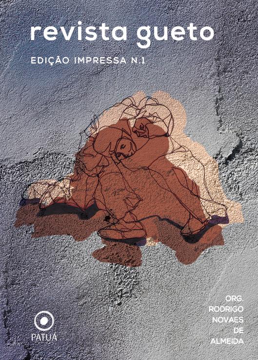 capa_gueto_impressa
